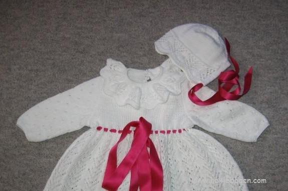 Dåpskjolen